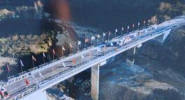 6 Şehit verdiğimiz köprüye 6 Şehitler köprüsü adı verildi
