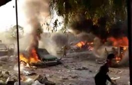 Bakanlık'tan Suriye'de Patlama Açıklaması