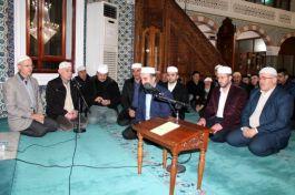 Şehit Asker İçin Tosya'da Mevlit okutuldu
