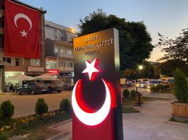 Şehit Yüzbaşının adı Kağızman'da parka verildi