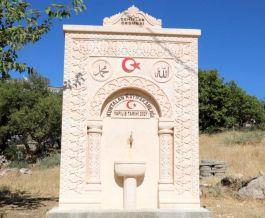 Siirt'te Şehit mezarları yenilendi Şehitler Çeşmesi açıldı