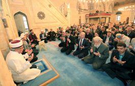 Suriye Şehitleri için Amasya'da mevlit programı yapıldı
