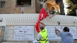 Türk Bayrağının yakılmasına Dışişleri Bakanlığından tepki